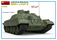 Украинский БМР-1 с КМТ-9