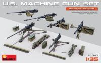Американские пулеметы