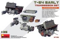 Трансмиссия танка Т-54 (ранняя версия)