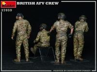 Современные британские танкисты