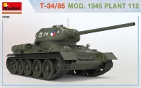 Советский танк Т-34/85 1945 г. Завод 112