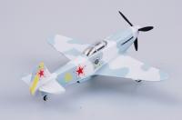 Самолёт Soviet Yak-3 157 Sqn 1944