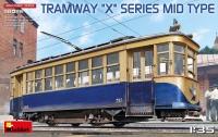 Трамвай Х-серии. Средний тип