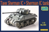 Средний танк Sherman IC