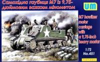 Американская самоходная гаубица M7