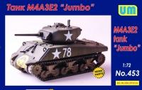 "Танк M4A3E2 ""Jumbo"""