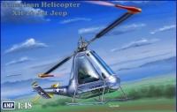 Вертолет XH-26 Jet Jeep