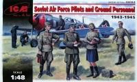 Пилоты и техники ВВС СССР (1943-1945 гг.)