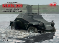 Sd.Kfz.260, Германский бронеавтомобиль радиосвязи WWII
