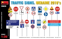 TRAFFIC SIGNS. UKRAINE 2010's