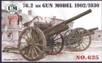 Пушка 76,2 мм 1902/1930 гг.
