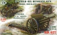Трофейная трехдюймовая полевая пушка 1902 г.