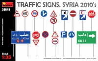 Traffic Signs. Syria 2010's