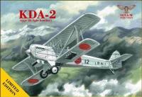 Легкий бомбардировщик KDA-2  (type 88)