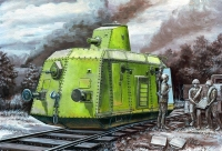 Бронедрезина-транспортер ДТР (Подольского завода)