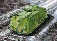 Броневагон БДТ-41