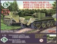Колесно-гусеничный танк БТ-7А с пушкой Л-12
