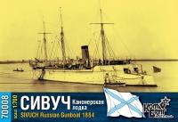 """Канонерская лодка """"Сивуч"""", 1884 г."""