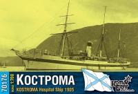 """Госпитальное судно """"Кострома"""", 1905 г."""