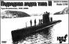 Подводная лодка тип M, XII серии, 1938 г. По ватерлинию.