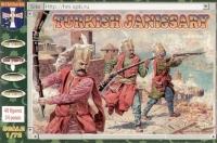 Турецкие янычары