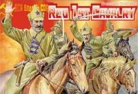 Гражданская война в России 1918-20 гг. Первая конная армия