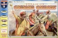 Украинские казаки XVII в.