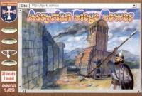 Ассирийские осадные башни