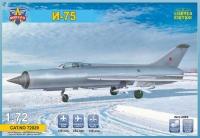 Опытный истребитель-перехватчик И-75