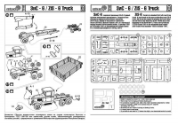 Автомобиль ЗиС-6