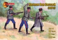 Немецкие донские казаки WWII