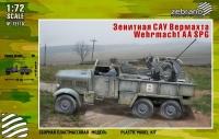 Зенитная САУ Вермахта (Einheitz-Diesel mit 2-cm Flak.38)