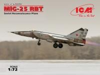 Советский разведывательный самолет МиГ-25РБТ