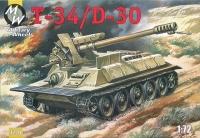 САУ T-34 с пушкой Д-30