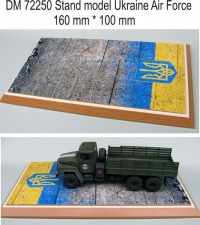 Подставка для модели (тема АТО - БТТ - подложка фото бетонка + флаг Украины)