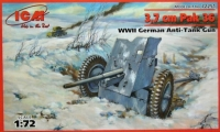 Немецкая противотанковая пушка WWII 3,7 cm Pak 36