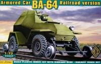 Бронеавтомобиль Ба-64ЖД с участком полотна