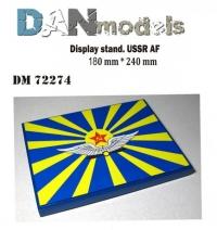 Подставка для модели (тема ВВС СССР - подложка фото флаг ВВС)