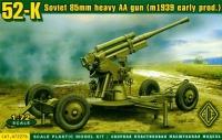 Советская зенитная пушка 85мм 52-K