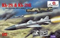 Ракета X-28