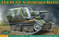 САУ 10,5 leFH-16 Sfl. Auf Geschuetzpanzer