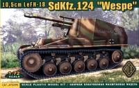 "САУ Sd.Kfz.124 ""Wespe"""