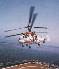 Вертолет Ка-25ПС