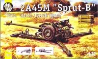 Пушка Спрут 2А-45М