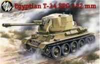 Египетская САУ 122-мм на базе Т-34