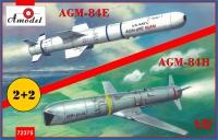 Крылатая ракета AGM 84E/84H