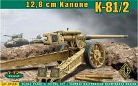 Пушка Pak44 12,8 см