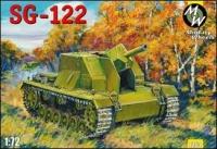 Советская САУ на базе Pz.III SG-122