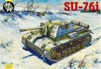 Советская САУ на базе Pz.III Су-76