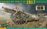 Французская пушка 155 мм модель1917 с деревянными колесами